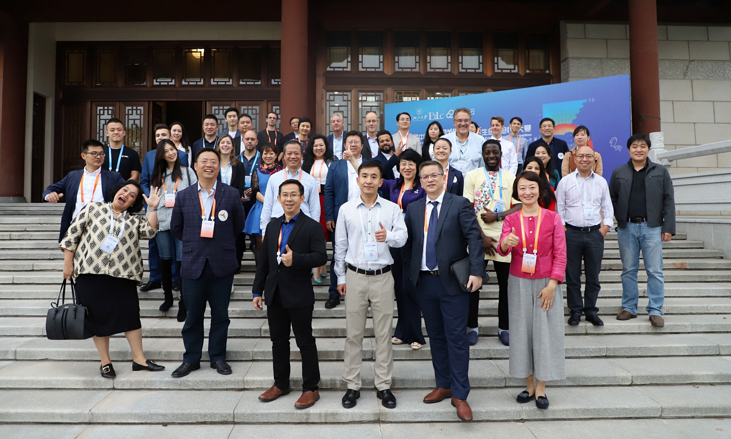Group photo at the closing ceremony of International Track Common Action Summit of the Award