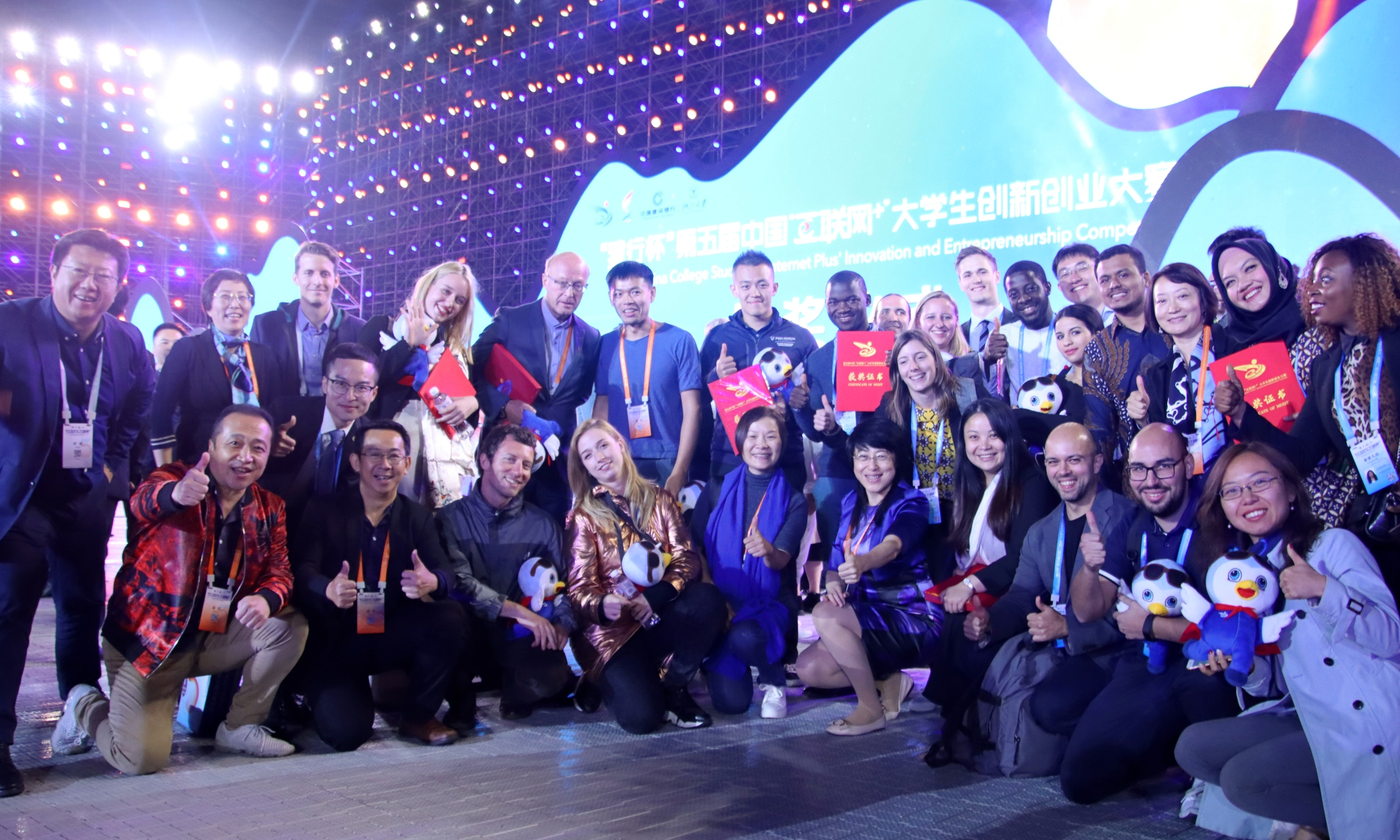 Some of the prize-winning teams and co-organizing partners of International Track at the Awarding Ceremony