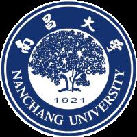 Nanchang University Logo